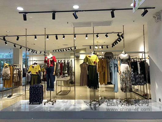 新形象 新货柜 祝珈姿莱尔四川自贡店正式启动