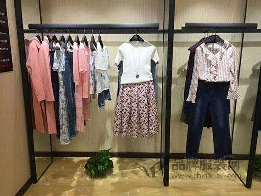 祝贺依贝奇商务系列女装入驻石家庄市栾城区 今日盛大开业