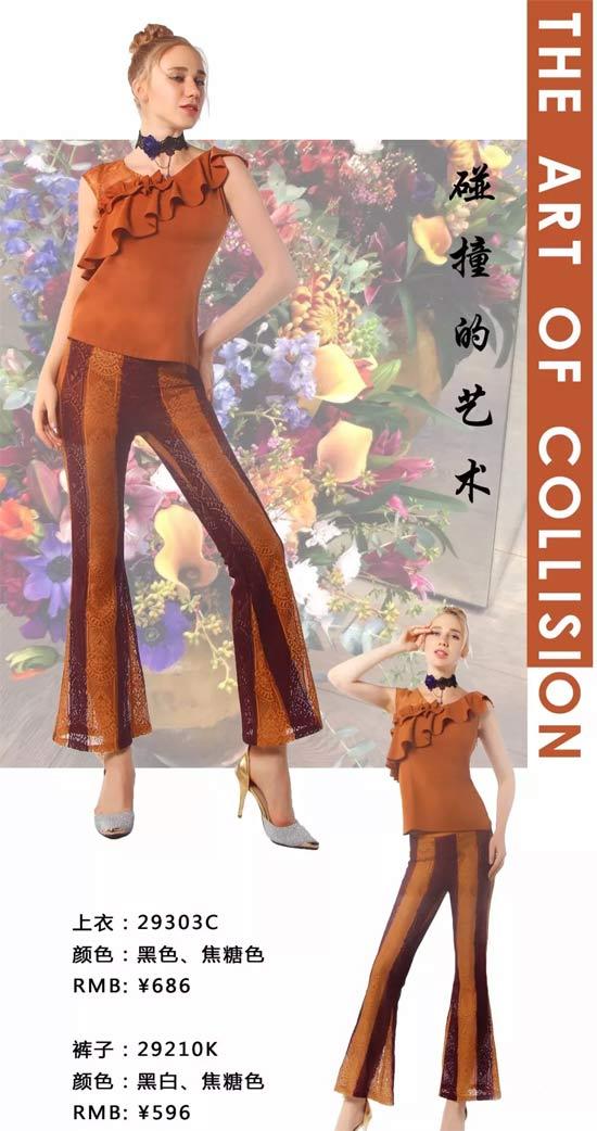 摩登时代 总有一款HQPATTEIN图案属于你的衣橱