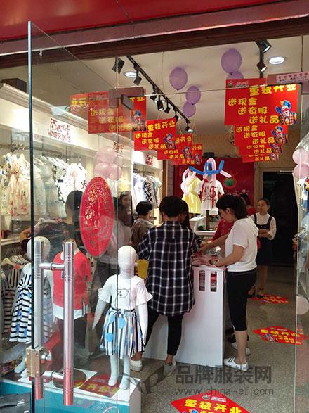 西瓜王子童装携手创创营销打造童装开业落地活动