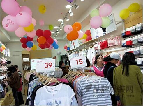热烈祝贺张女士都市新感觉安徽宿州店盛大开业