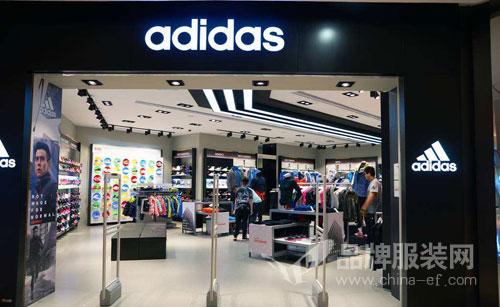 阿迪达斯逐减线下门店 将投资70亿人民币发展电商