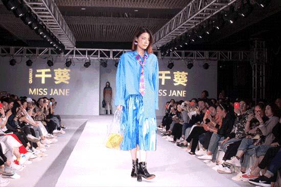 千葵品牌女装2018秋季新品发布会圆满结束