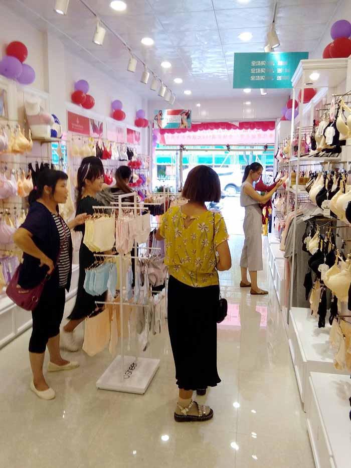 要怎么选合适自己的品牌内衣加盟店?
