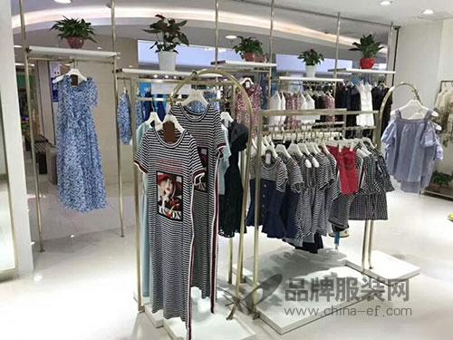 热烈祝贺珈姿莱尔襄阳华洋堂店开业大吉 大卖 大卖