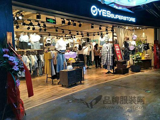 祝贺深圳东门ddmall店盛大开业 绝对让您满意