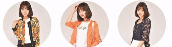 浩洋国际<a href='http://news.china-ef.com/list-83-1.html'  style='text-decoration:underline;'  target='_blank'>女装</a>春夏交际 没有什么是一件外套解决不了的