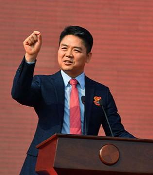 刘强东:今年年底将实现每天开1000家便利店