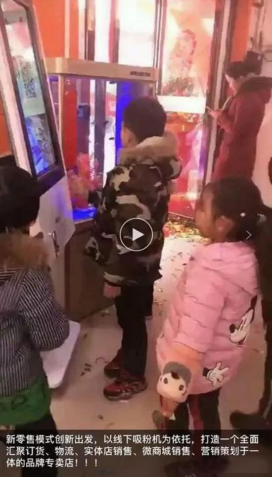 小马嘟嘟玩赚新零售 2018童装就应该这样做!