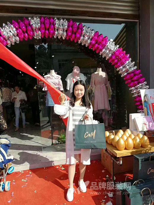 C&M四川区域双流太平店隆重开业 祝贺胡总生意兴隆