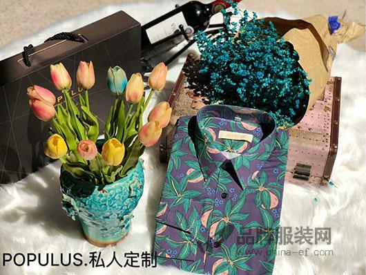 印花衬衫如何穿出时尚感?POPULUS博布莱斯给您来支招