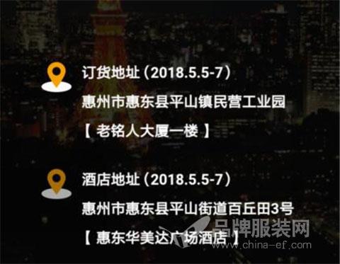 劳夫罗伦2018秋冬新品鉴赏会诚邀您莅临鉴赏