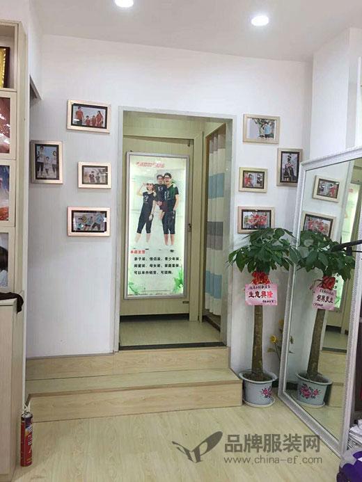 祝贺loziyn龙子印长沙新星店隆重开业 生意兴隆