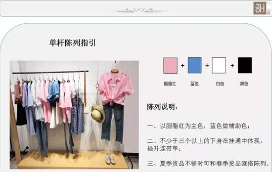 左韩<a href='http://www.china-ef.com/brand/'  style='text-decoration:underline;'  target='_blank'>品牌</a><a href='http://fashion.china-ef.com/'  style='text-decoration:underline;'  target='_blank'>时尚</a><a href='http://news.china-ef.com/list-83-1.html'  style='text-decoration:underline;'  target='_blank'>女装</a>2018夏季<a href='http://news.china-ef.com/list-107-1.html'  style='text-decoration:underline;'  target='_blank'>新品</a>指引