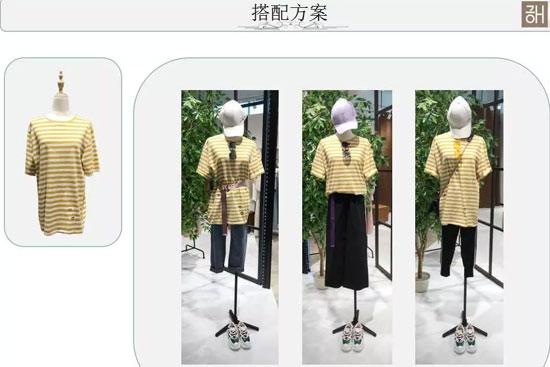左韩品牌时尚女装2018夏季新品指引