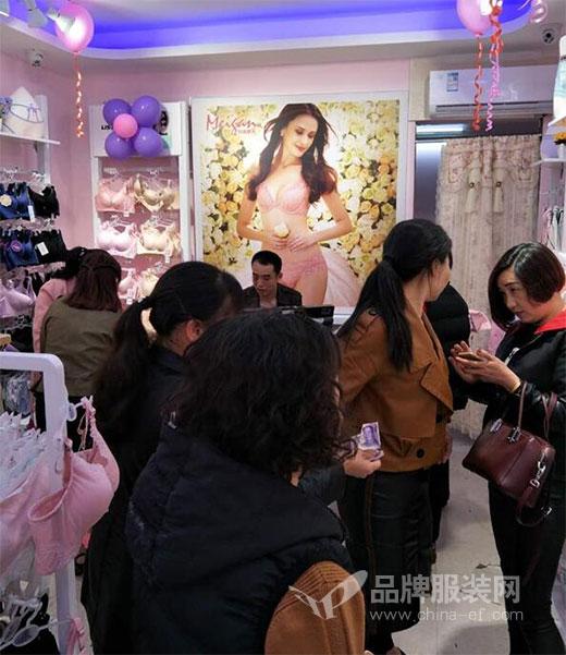 热烈祝贺江西玫瑰春天内衣店开业 业绩高达15075元