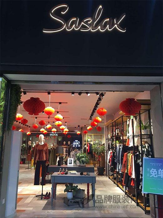 热烈祝贺莎斯莱思女装河南新店盛大开业 生意兴隆
