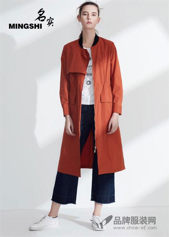名实MINGSHI时尚装扮 在每个瞬间将最美好的自己展现出来