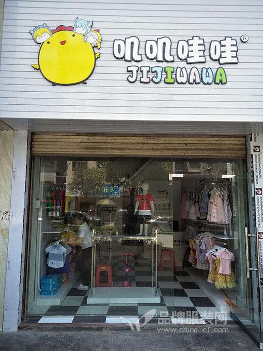 祝西瓜王子、叽叽哇哇又开新店 明日正式开业