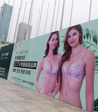 2018深圳国际品牌内衣展 闺秘内衣惊艳亮相