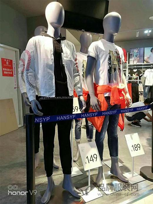 HS快时尚男装6家门店即将开业 祝生意兴隆