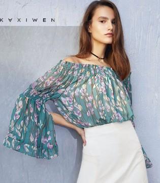 热烈祝贺新疆王先生签约KAXIWEN佧茜文女装