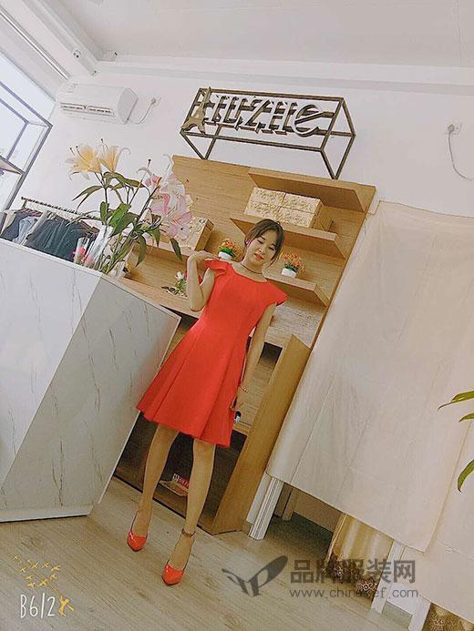 热烈祝贺广东梅州张小姐Ailizhe艾丽哲店开业大吉