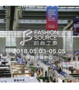 FS参观攻略 | 瓜分3000亿美元的服装市场