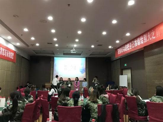 奥维丝丽全国会议江西站 传播爱与健康 再创业绩新高