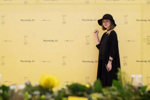 时装品牌Marisfrolg.SU联合知名杂志KINFOLK举办艺术主题周末聚会
