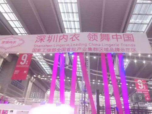 号外!! ! 少女文胸品牌箐箐贵族登陆深圳内衣展 场面火爆!