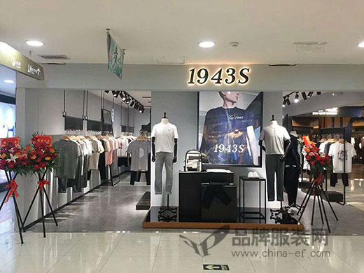祝贺1943S台州椒江耀达新店开业 福利多多 优惠多多