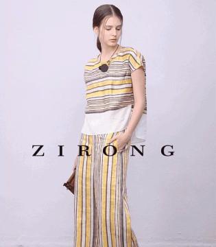 ZIRONG子容品牌女装新品上新 朴实无华