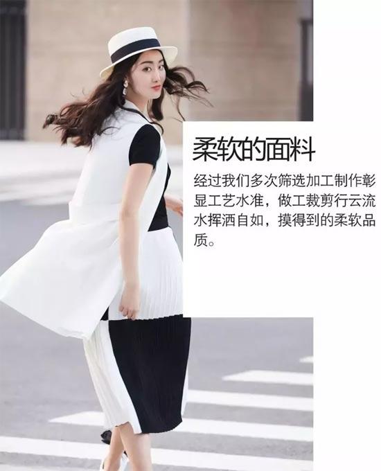 鲁遇夏季新品 独立品牌设计师鲁遇带你做个充满艺术气质的缪斯女神