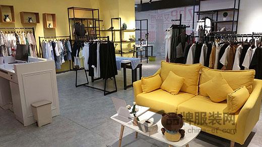 祝贺艾丽哲新店开业大吉 欢迎前来选购优惠新装