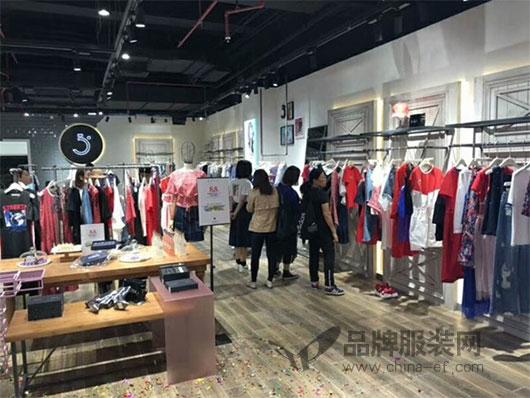 祝贺五秒凯德系统·广州乐峰购物广场店开业大吉