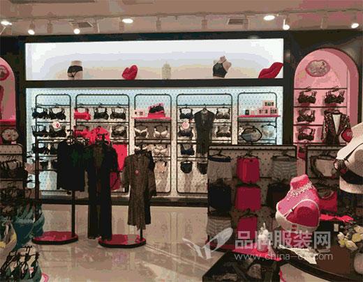 热烈祝贺bodystyle布迪设计在铜仁帝王广场店盛大开业