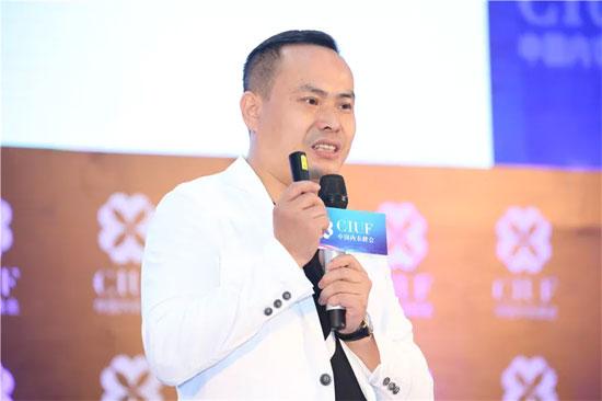 """2018中国内衣峰会 业内""""最强大脑""""与互联网""""大咖""""共商融合质变之道"""