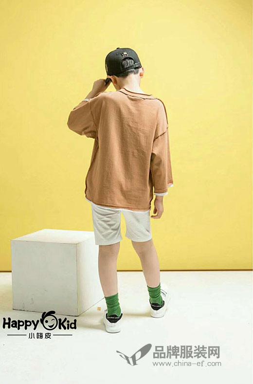 夏天穿什么? HappyKid小嗨皮潮童支招的穿搭示范
