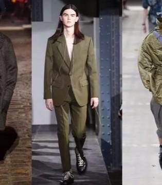 它钴:时尚人士口中的流行色到底是谁定的?