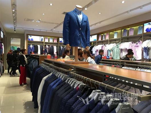 恰逢五一 罗蒙湖南省衡阳县罗蒙专卖店即将开业啦!