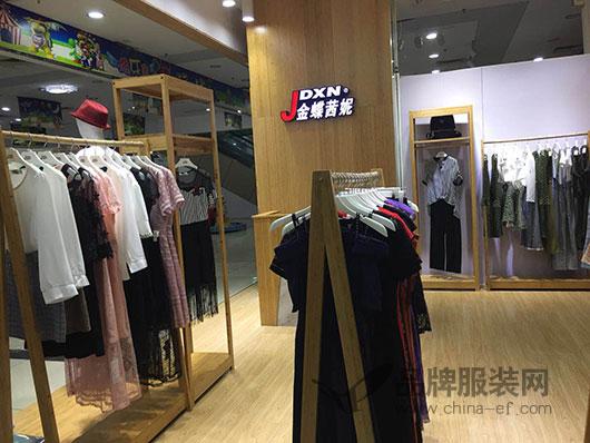 热烈祝贺JDXN金蝶茜妮深圳陈小姐新店开业大吉