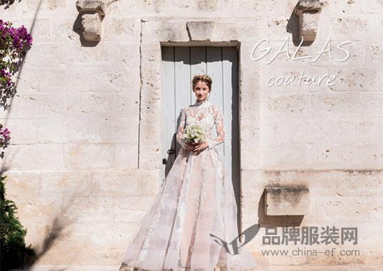 Galas Couture入驻深圳 此生只为婚纱仙裙 绝不将就