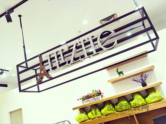 祝贺艾丽哲包头东河区维多利广场二楼店4月26日开业大吉