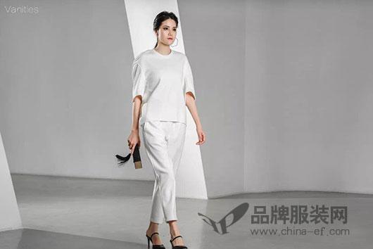 夏日穿衣选白色 选Vanities二十一度2018夏季新品
