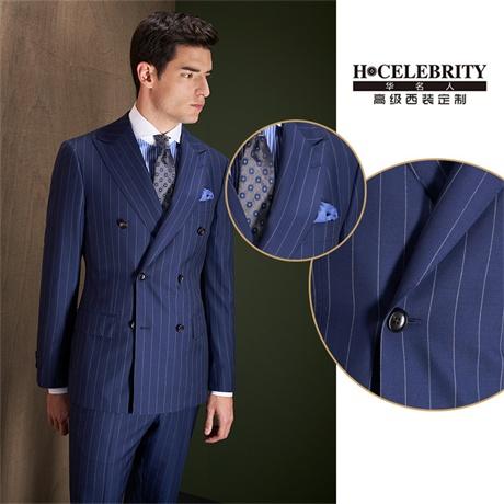 定制一套真正属于自己的西装必不可少。