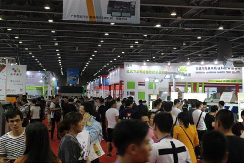 2018广州(第十三届)广州国际印花展即将登场