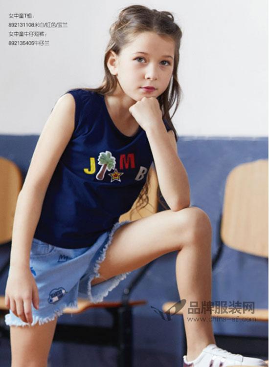"""""""杰米熊 JMBEAR""""童装拒绝束缚 摆脱沉闷 感受美妙夏日"""