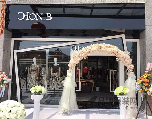 五月浪漫相遇 热烈祝贺HON.B红贝缇女装三店同步开业