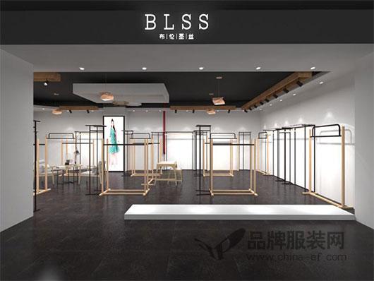 恭喜四川宜宾的黄女士成功签约BLSS布伦圣丝女装品牌